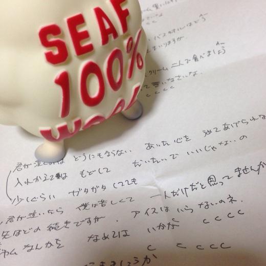 20140822-230607.jpg